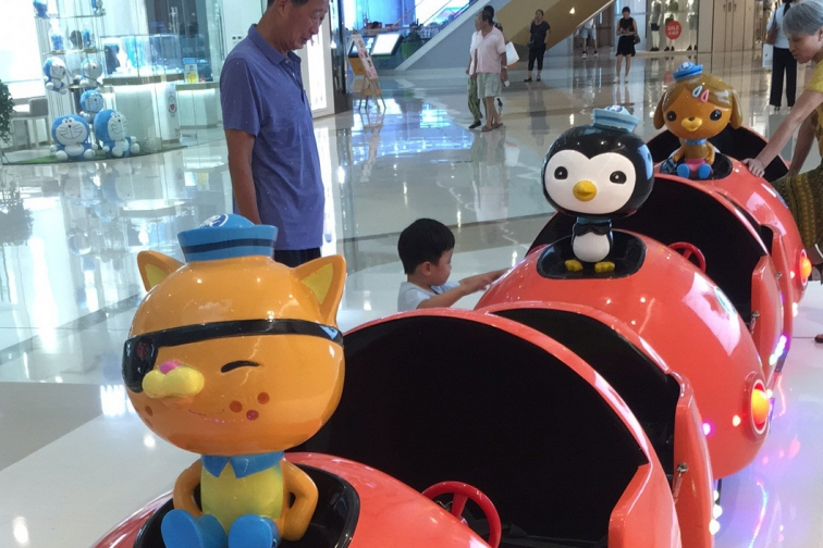 Wanda Xinxiang Makino Store 1