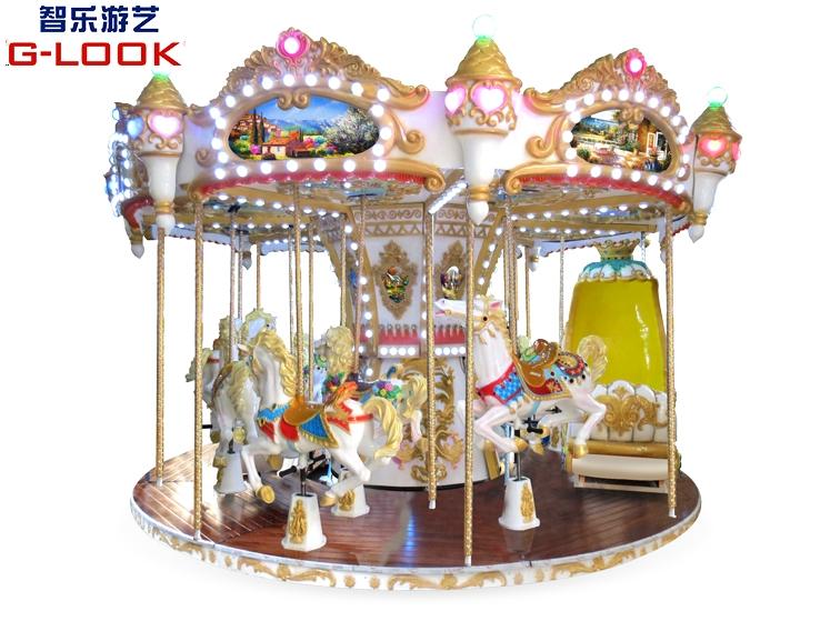 Merry Go Round (12 Seats)