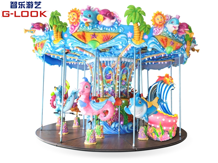 Ocean Carousel
