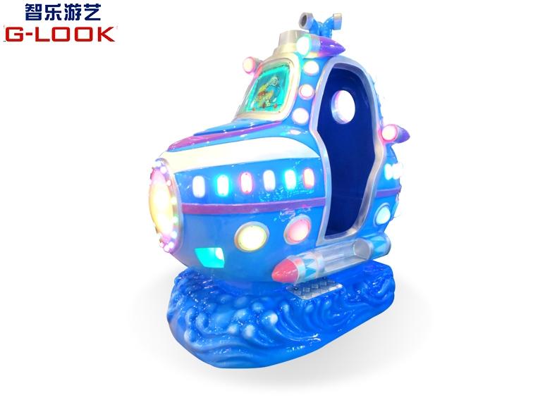 Funny submarine