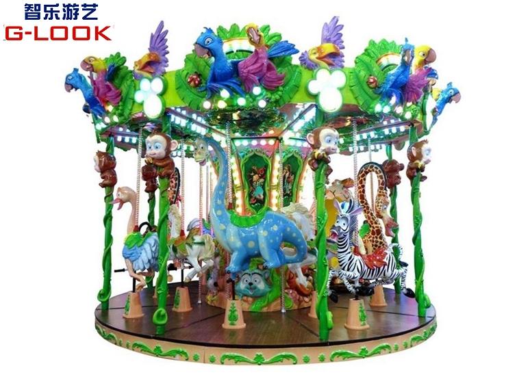 Jungle Carousel